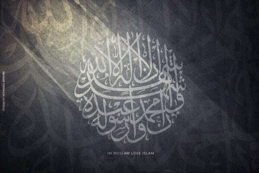 Mualaf (ilustrasi).
