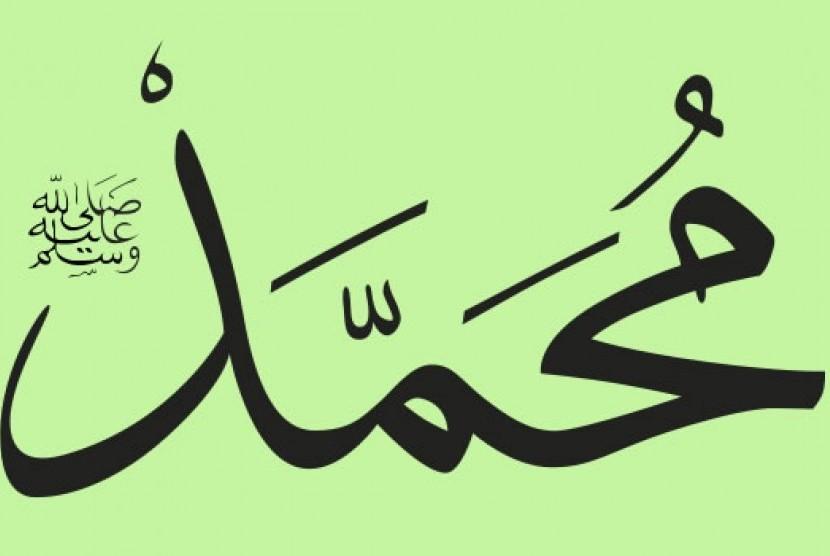 Muhammad (Kaligrafi)