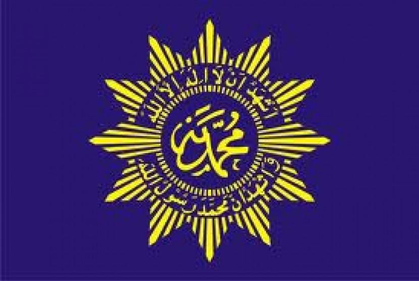 JSM Bersinergi dengan Baitut Tamwil Muhammdiyah