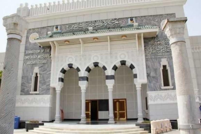 Museum Haramain, Miniatur Sejarah Budaya dan Peradaban Islam