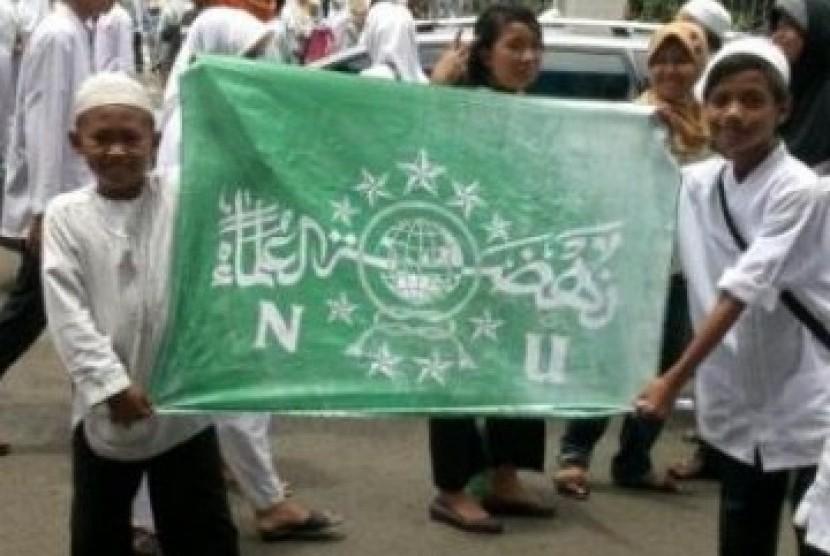 NU Luncurkan Reksa Dana Syariah Campuran
