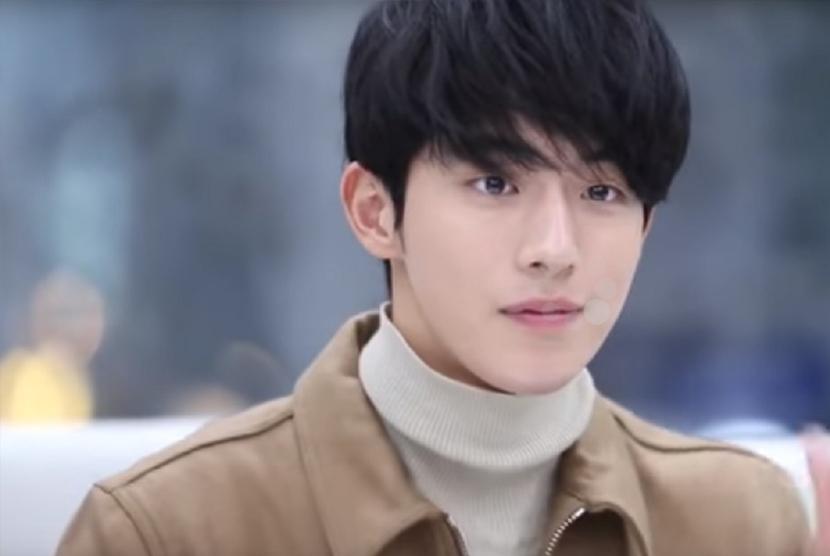 Nam Joohyuk Donasikan Beasiswa
