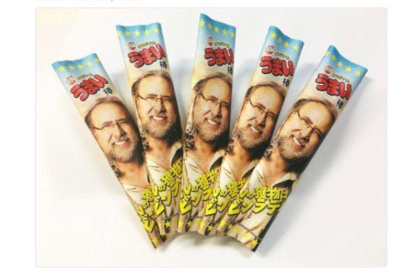 Nicolas Cage Berubah Jadi Camilan di Jepang