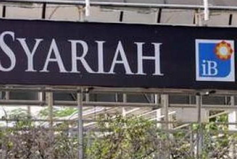 Pangsa pasar perbankan syariah di Sumatera Utara masih belum tergali maksimal. (ilustrasi)