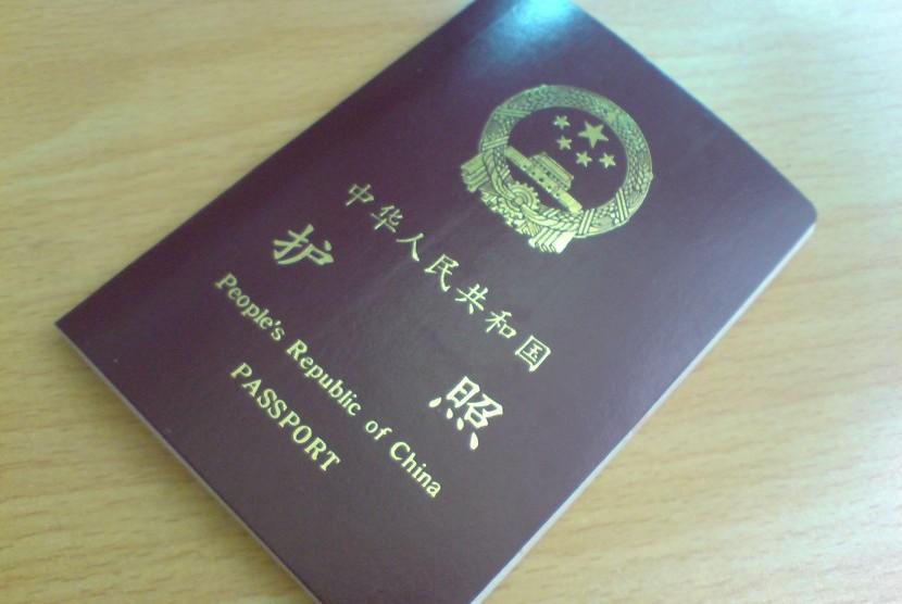 Paspor milik warga negara asing (ilustrasi)