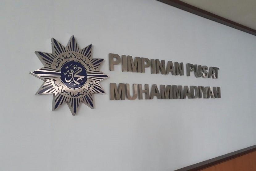 PP Muhammadiyah (ilustrasi)