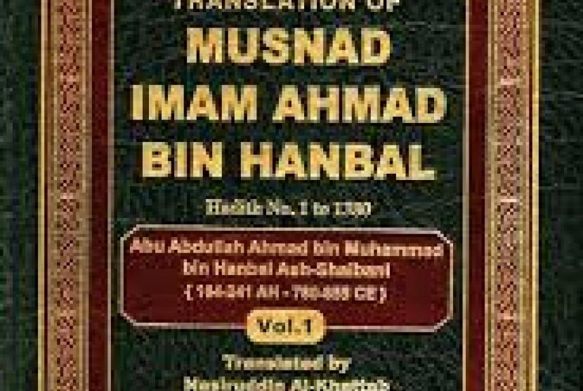 Sanad Imam Ahmad bin Hanbal