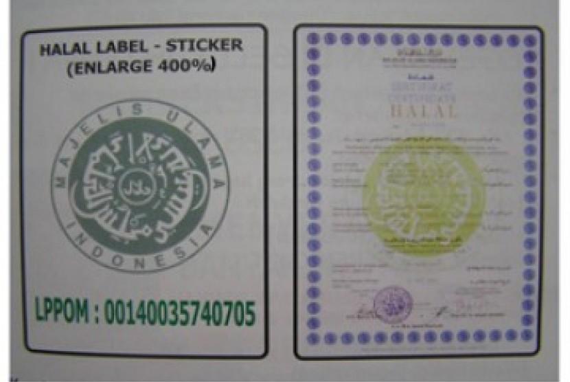 BPJPH Mulai Gelar Simulasi Pendaftaran Sertifkat Halal