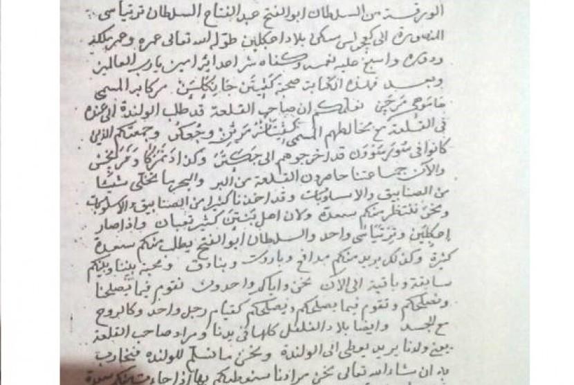 Surat Sultan Banten untuk Charles II