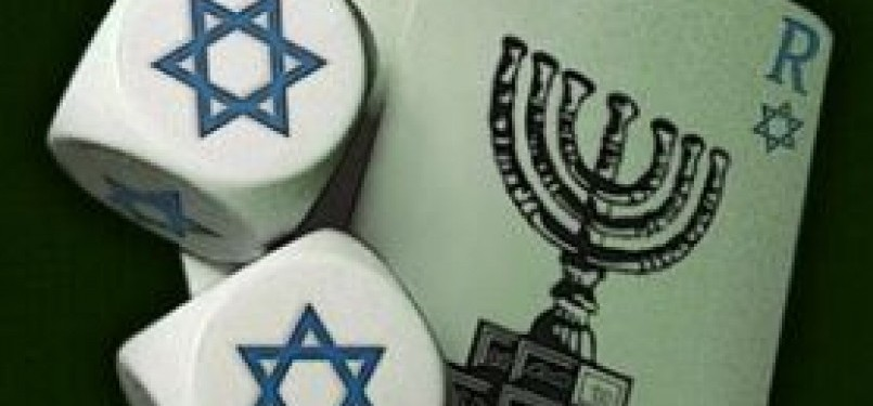Teror agen Israel, Mossad (ilustrasi)