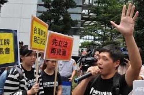 Aktivis Hong Kong