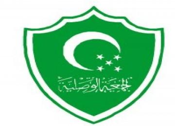 Al washliyah