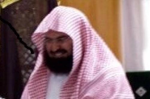 Grand Imam of Masjidil Haram in Mecca, Sheikh Abdurrahman As Sudais
