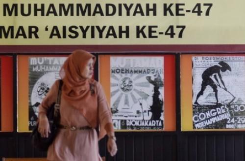 Panitia Pelaksana menyatakan persiapan Muktamar Muhammadiyah dan Muktamar Aisyiyah ke 47 di Makassar telah selesai.