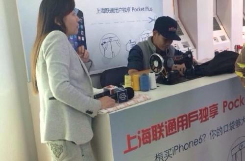 Sebuah toko gadget di Cina menemukan cara unik untuk menyesuaikan iPhone 6 Plus agar muat ke dalam kantung celana pelanggannya.