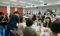 Acara buka bersama di Jepang