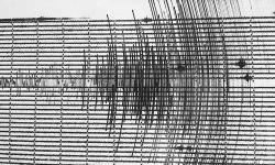 Alat pendeteksi gempa