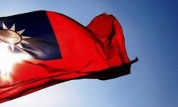 Taiwanese flag.
