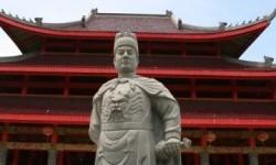Cheng Ho