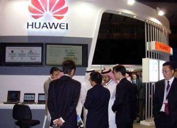 Huawei. Ilustrasi