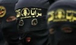 Jihad Islami