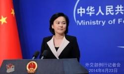 juru bicara Departemen Luar Negeri Cina, Hua Chunying.