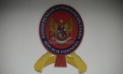 Logo KPPU.