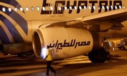 Maskapai EgyptAir