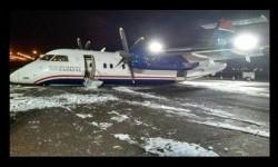Maskapai Piedmont Airlines 4560 mendarat darurat di Bandara Internasional Newark Liberty, New Jersey, Sabtu (18/5) dinihari waktu setempat.