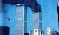 Menara Kembar WTC