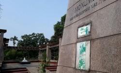 Monumen Ade Irma Suryani Nasution