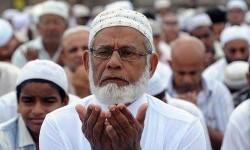 Muslim Sri Langka
