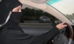 Perempuan Saudi tak Suka Kendarai Mobil Mungil 0df1e3f673