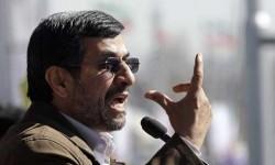 Presiden Iran Mahmoud Ahmadinejad.