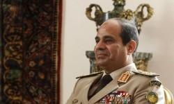 Egyptian President Abdel-Fattah al-Sisi