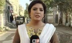 Saima Kanwal