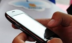 Telepon genggam (ilustrasi)