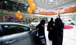 Ratusan Perempuan Saudi Lamar Pekerjaan di Dirjen Paspor 78da7d04c2