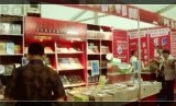 Islamic Book Fair 2014