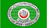Logo Organisasi Konferensi Islam