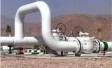 Pipa gas
