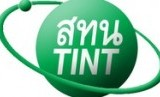 Thailand Institute of Nuclear Technology (TINT)