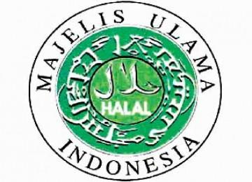 BI Dukung Sertifikasi Halal Produk untuk Pengembangan UMKM