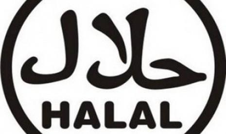 BPJPH Tingkatkan Layanan Halal