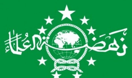 PWNU NTB Pilih Ketua dan Ra'is Syuriah