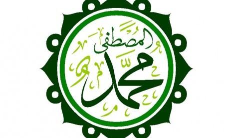 Lihat Rasulullah Shalat, Thufail Pun Berikrar Syahadat