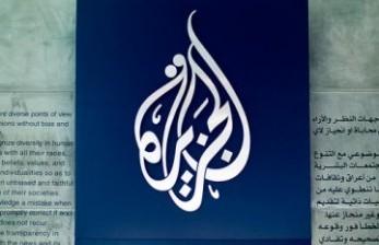 Kejagung Malaysia Meminta Penyelidikan Terhadap Al Jazeera