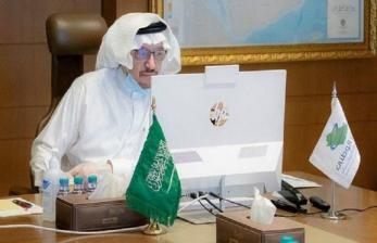 Pemerintah Saudi Beri Pelatihan Digital Bagi Para Pekerja