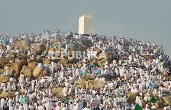 Pesan Nabi Muhammad Saat Khutbah di Arafah