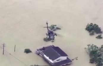 Hujan Lebat, Pulau Kyushu Diterjang Banjir